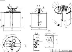 проектирование оборудование